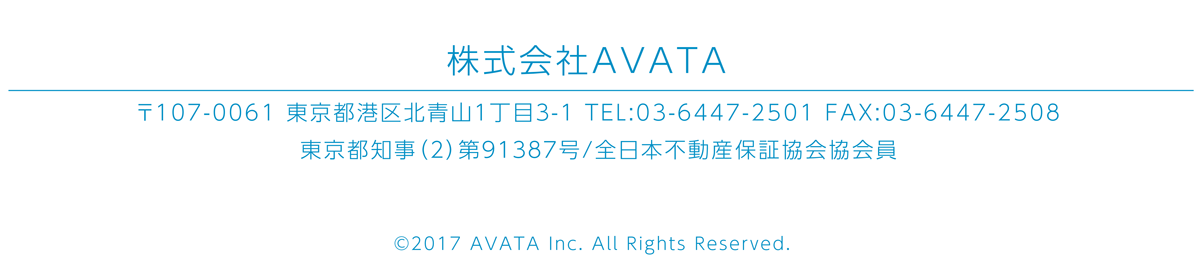 株式会社AVATA © AVATA Inc. All Rights Reserved.